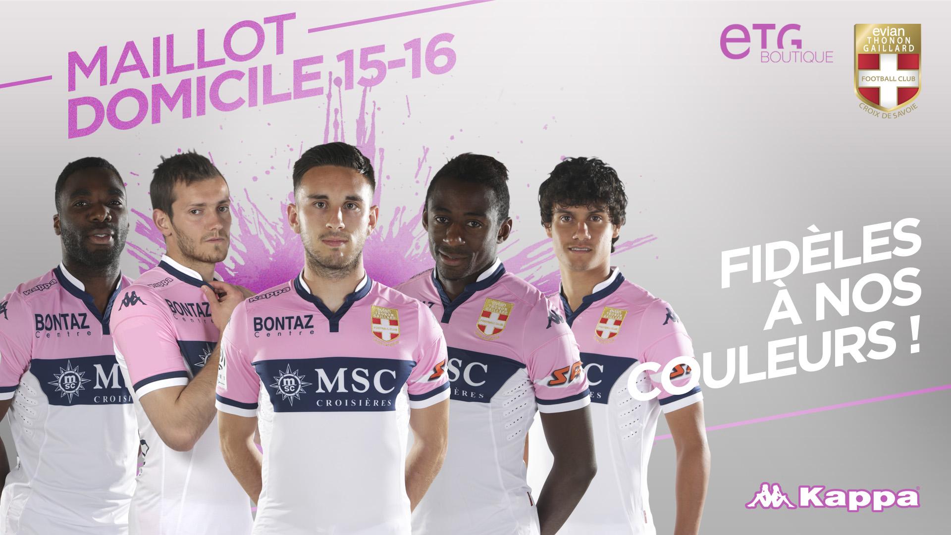 Le maillot 2015-2016 de l'EVIAN THONON GAILLARD FC
