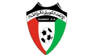 koweit fa logo