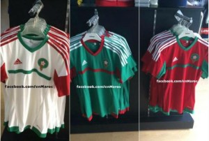maroc maillot 2015