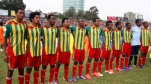 walyas ethiopie